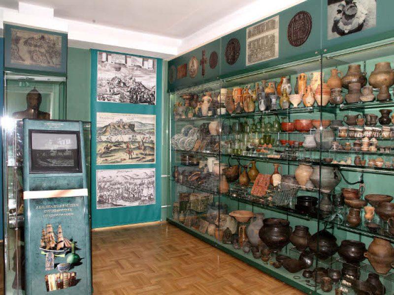 Balassa Bálint Múzeum Esztergom
