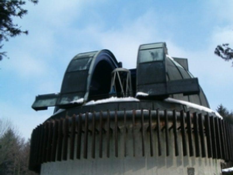 Gothard Asztrofizikai Obszervatórium Szombathely