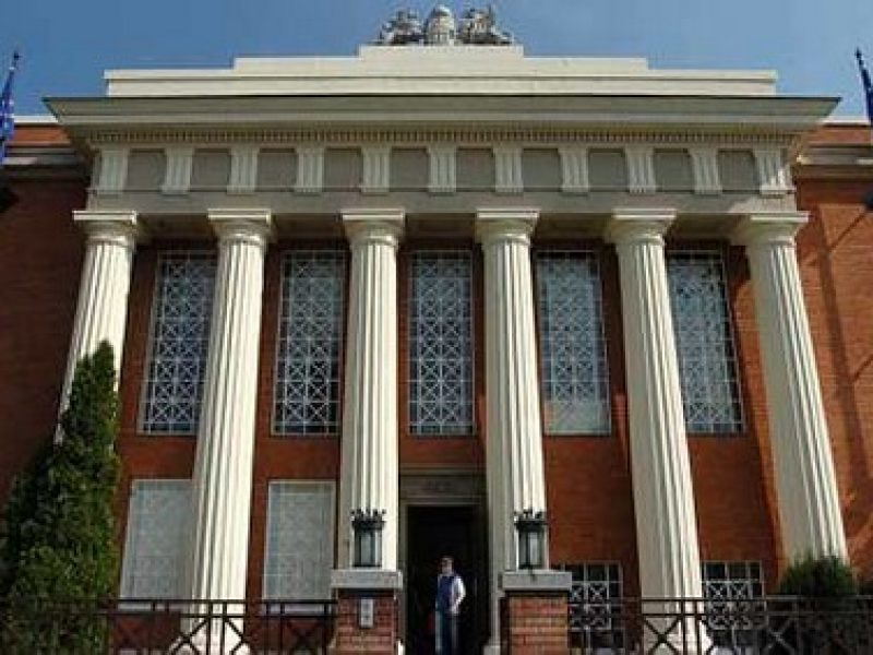 Aquincumi Múzeum Budapest